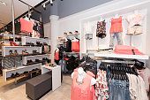 A general view of atmosphere during the grand opening of the TORRID flagship store on Chicago's State Street on April 8 2015 in Chicago Illinois