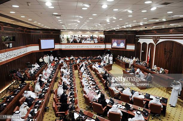 General view of Bahraini MP's and Shura council members during an extraordinary special meeting of the Bahrain Shura Council and House of...