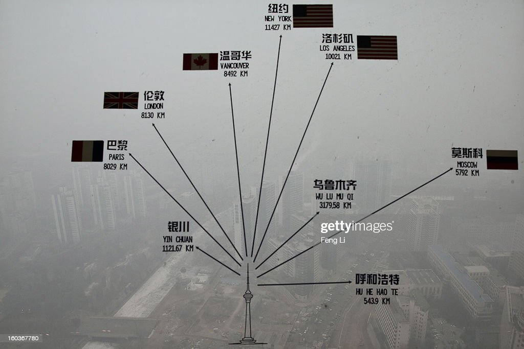 A general view of Beijing city from the window of the Central TV Tower during severe pollution on January 30, 2013 in Beijing, China. The fourth round of heavy smog to hit Beijing in one month has sent more people to the hospital with respiratory illnesses and prompted calls for legislation to curb pollution. The haze choking many Chinese cities covers a total area of 1.3 million square kilometers, the China's Ministry of Environmental Protection said Tuesday.