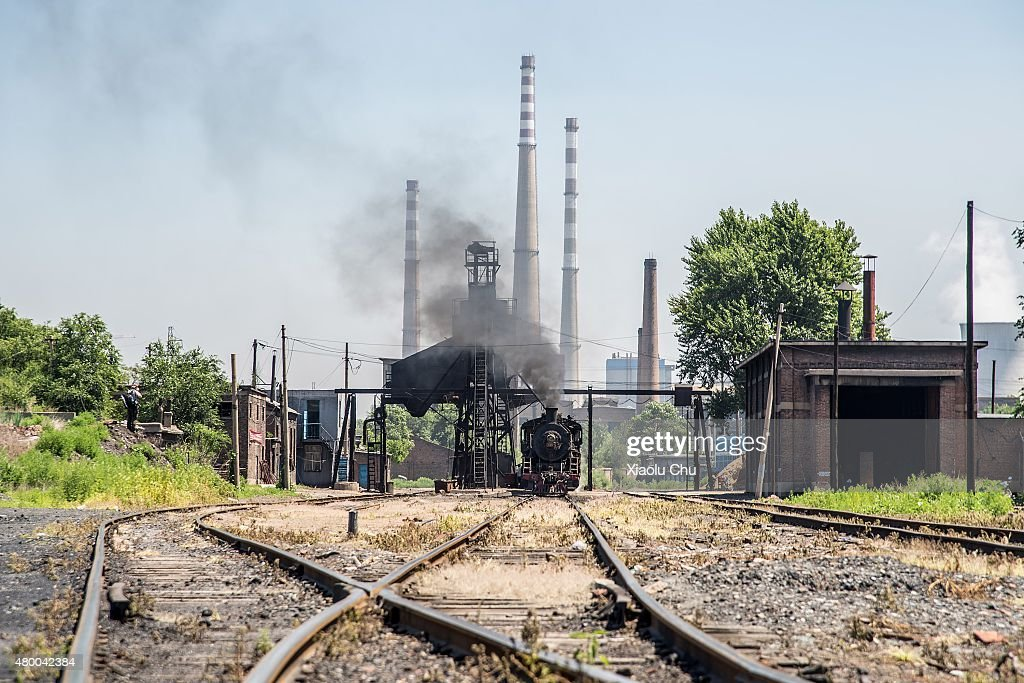 Fuxin China  city images : depot in July 07, 2015, Fuxin, Liaoning Province, China. Fuxin ...