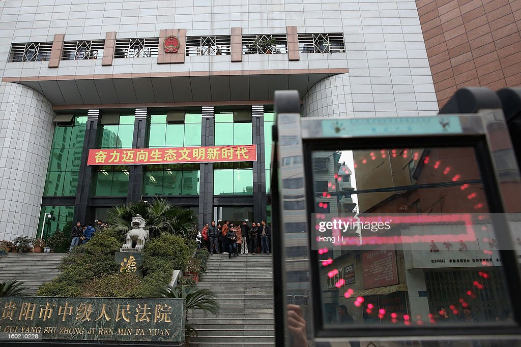A general view of Guiyang Intermediate People's Court after a press conference on former Chinese leader Bo Xilai's case on January 28, 2013 in Guiyang, China. 'It is fake information. The trial of Bo Xilai will not open in Guiyang today', Vice-president of Guiyang Intermediate People's Court Jiang Hao said. The trial of Bo Xilai is expected to open after the 'two sessions' in March, China's official newspaper Global Times reports on Monday.