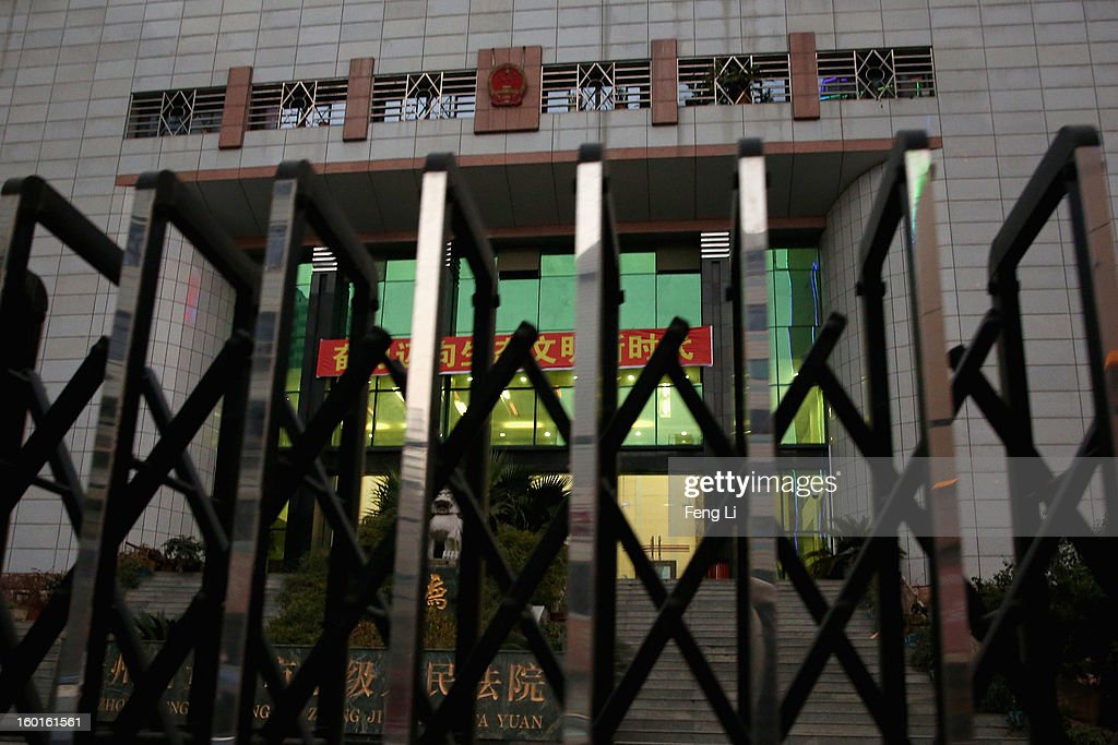 A general view of Guiyang Intermediate People's Court behind the fence on January 27, 2013 in Guiyang, China. The trial of Bo Xilai, former party chief of Chongqing will open in Guiyang Intermediate People's Court on January 28, Hong Kong's newspaper Ta Kung Pao reports.