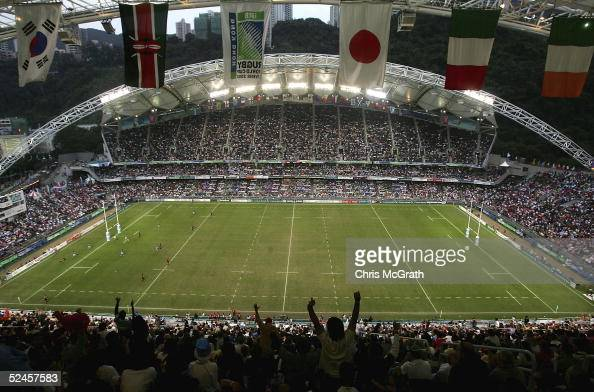 2005 Rugby World Cup Sevens