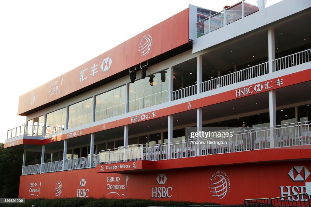 A general view of hospitality around the 18th green during the pro-am prior to the WGC - HSBC Champions at Sheshan International Golf Club on October 25, 2017 in Shanghai, China.