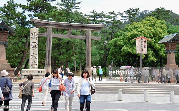 General view of Izumo Taisha shrine is seen after Princess Noriko of Takamado and priest Kunimaro Senge engagement announced on May 27 2014 in Izumo...