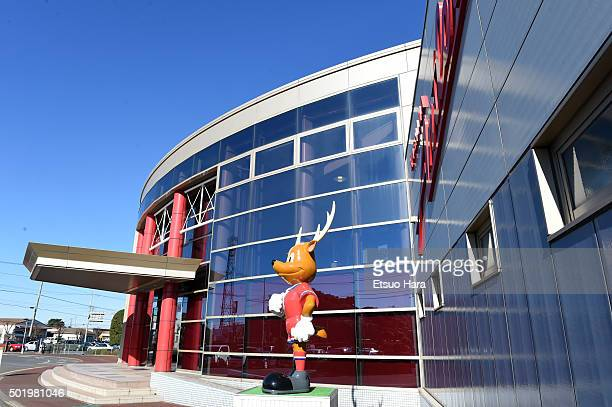 General view of Kashima Antlers Club House prior to the Prince Takamado Trophy All Japan Youth Football League Championship match between Sanfrecce...