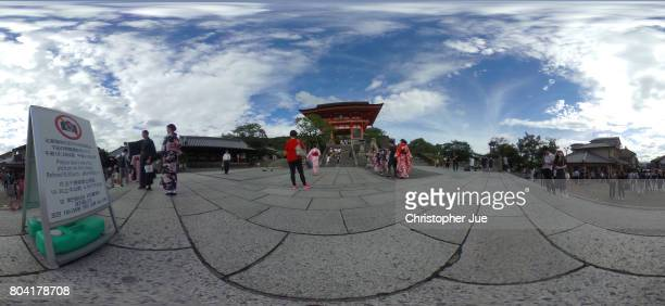 A general view of Kiyomizu Temple grounds on June 30 2017 in Kyoto Japan