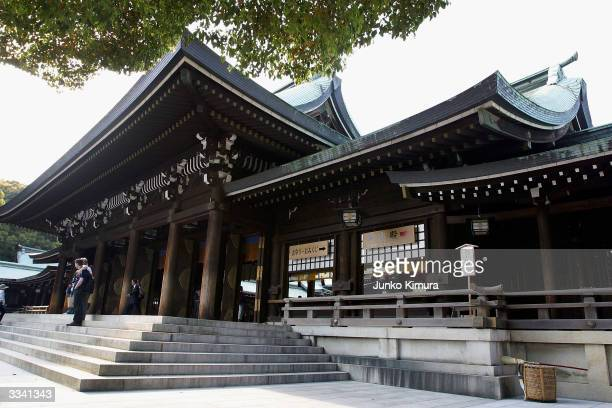A general view of Meiji Shrine April 12 2004 in Tokyo Japan Mrs Cheney has accompanied Dick Cheney on his mission to urge nations allied against...
