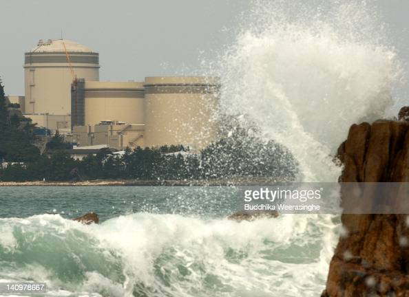 A general view of Mihama nuclear power station No 1 reactor No 2 reactor and No 3 reactor which is run by Kansai Electric Power Co on March 8 2012 in...