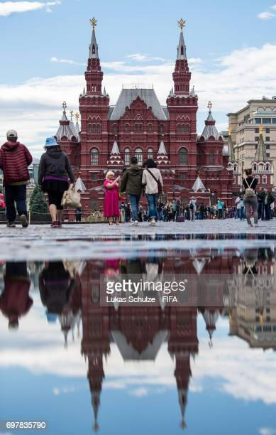 General view of Moscow with the State Historical Museum on June 19 2017 in Moscow Russia