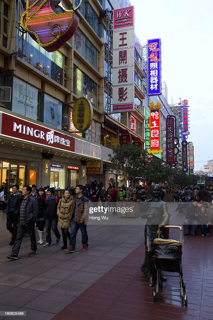 A general view of Nanjing Road Walking Street on February 3, 2013 in Shanghai, China.