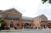 A general view of National Baseball Hall of Fame and Museum prior to the Baseball Hall of Fame Induction ceremonies at the Clark Sports Center in...