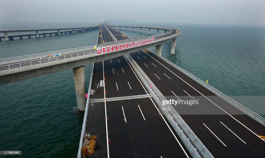 Qingdao Bridge Design Decoration