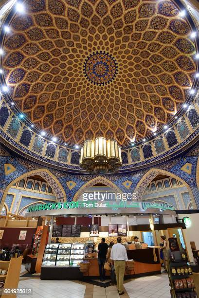 General view of Starbucks Coffee at Ibn Battuta Mall on April 5 2017 in Dubai United Arab Emirates
