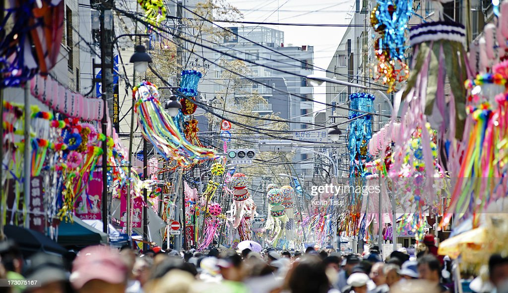 A general view of Tanabata decorations during the Tanabata festival on July 6, 2013 in Tokyo, Japan.Tanabata is a Japanese star festival when people dressed in traditional 'yukata' robes and write their wishes on strips of paper to hang on bamboo trees.