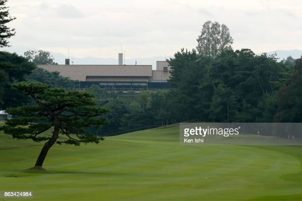 A general view of the 10th hole of the Kyoto Ladies Open at the Joyo Country Club on October 20 2017 in Joyo Kyoto Japan