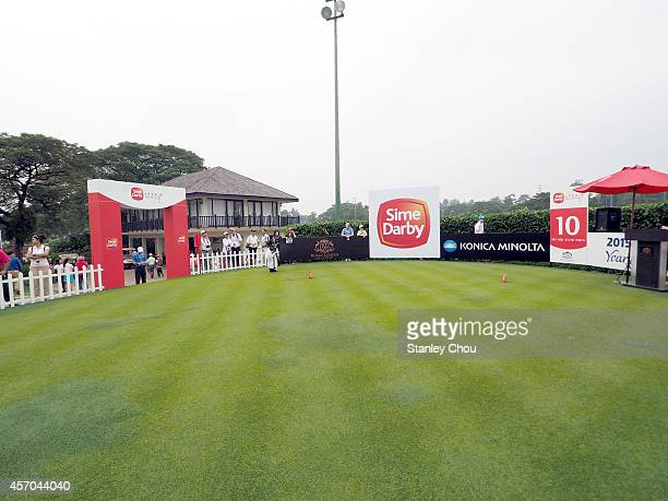 General view of the 10th tee box during day three of the Sime Darby LPGA at Kuala Lumpur Golf Country Club on October 11 2014 in Kuala Lumpur Malaysia