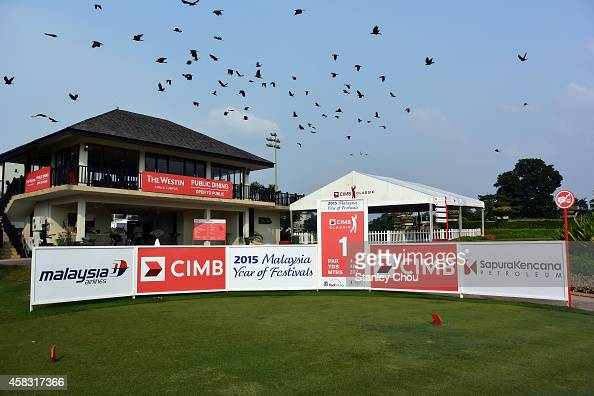 General view of the 1st hole during day four of the 2014 CIMB Classic at Kuala Lumpur Golf Country Club on November 2 2014 in Kuala Lumpur Malaysia