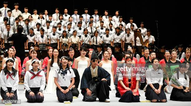 A general view of the 41st All Japan High School Cultural Festival on July 31 2017 in Sendai Japan