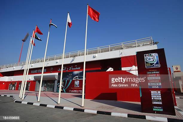 General view of the AlRashid stadium ahead of the FIFA U17 World Cup UAE 2103 on October 14 2013 in Dubai United Arab Emirates