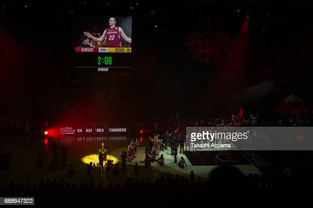 A general view of the arena during the opening ceremony before the B League final match between Kawasaki Brave Thunders and Tochigi Brex at Yoyogi...
