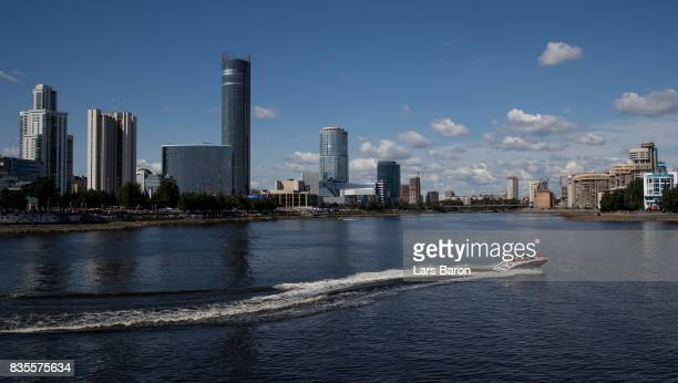 A general view of the business center on August 19 2017 in Ekaterinburg Russia