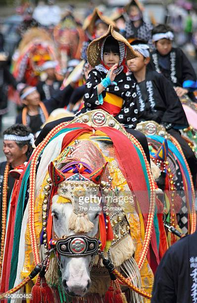 General view of the 'Chagu Chagu Umako' horse festival on June 9 2007 in Morioka Iwate Japan 85 horses and people march on 14 kilometers between...
