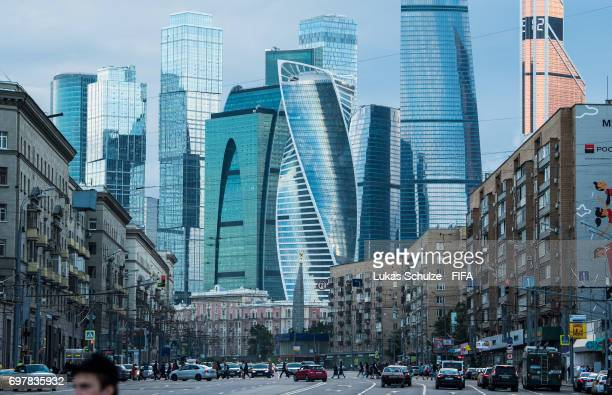 General view of the city of Moscow on June 19 2017 in Moscow Russia