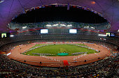 A general view of the closing ceremony during day nine of the 15th IAAF World Athletics Championships Beijing 2015 at Beijing National Stadium on...
