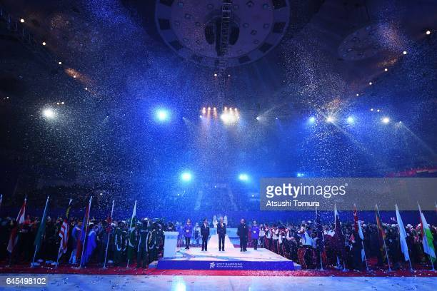 General view of the closing ceremony on the day nine of the 2017 Sapporo Asian Winter Games at Makomanai indoor skating rink on February 26 2017 in...