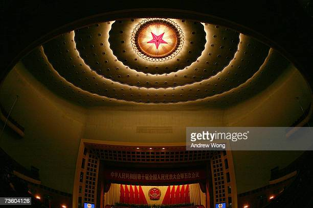 A general view of the closing session of the National People's Congress or parliament at the Great Hall of the People on March 16 2007 in Beijing...