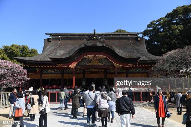A general view of the Dazaifu Tenmangu Shrine on March 11 2017 in Dazaifu Fukuoka Japan