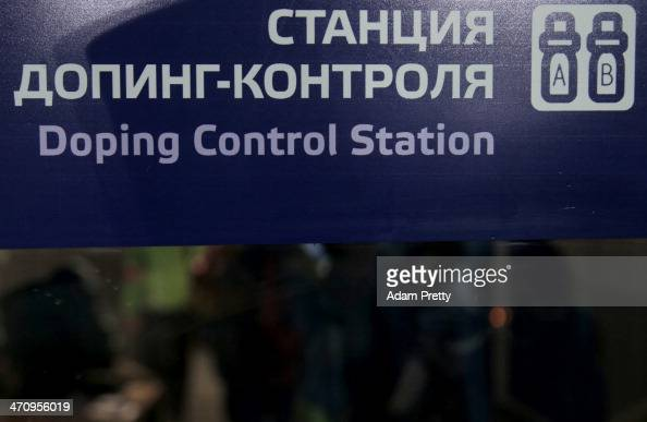 A general view of the Doping Control station after the Women's 4 x 6 km Relay during day 14 of the Sochi 2014 Winter Olympics at Laura Crosscountry...