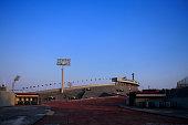 MEX: Mexican Soccer Stadiums Remain Empty Due To Coronavirus