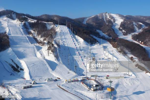 A general view of the FIS World Freestyle Cup 2016/2017 Moguls and Aerials venues at Bokwang Snowpark on February 13 2017 in PyeongChanggun South...