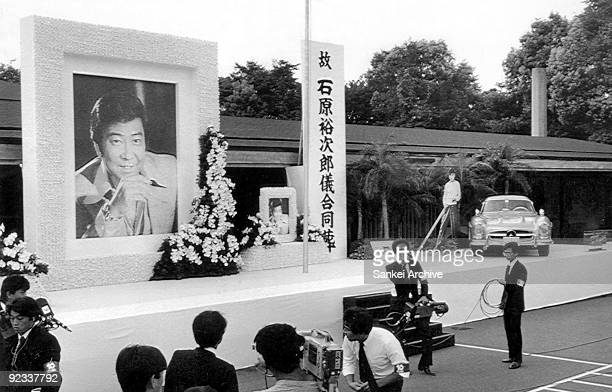 General view of the funeral of actor Yujiro Ishihara at Aoyama Funeral Hall on August 11 1987 in Tokyo Japan