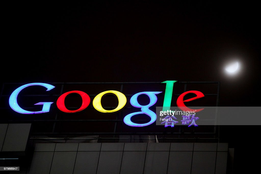 A general view of the Google logo at its China headquarters building on March 23, 2010 in Beijing, China. Google has closed its Chinese-language search engine Google.cn by redirecting visitors to its servers in Hong Kong.