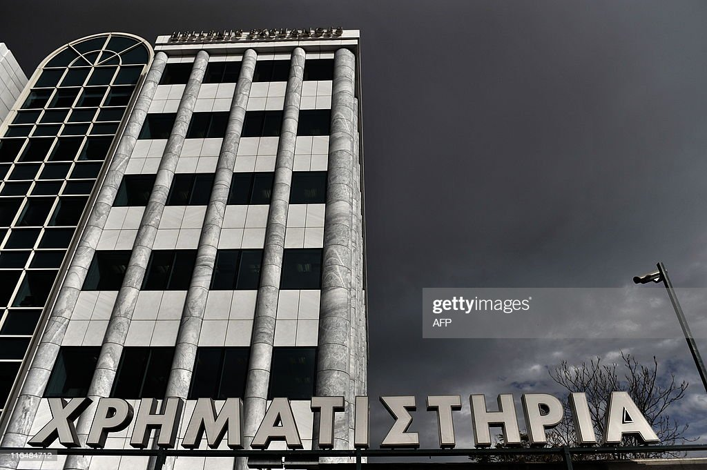 A general view of the Greek stock exchange is pictured in Athens on December 15 2009 Costcutting announced by Greece to clean up the debtridden...