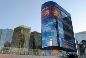 A general view of The Harmon Hotel at CityCenter August 15 2011 in Las Vegas Nevada MGM Resorts International on Monday submitted a plan to Clark...