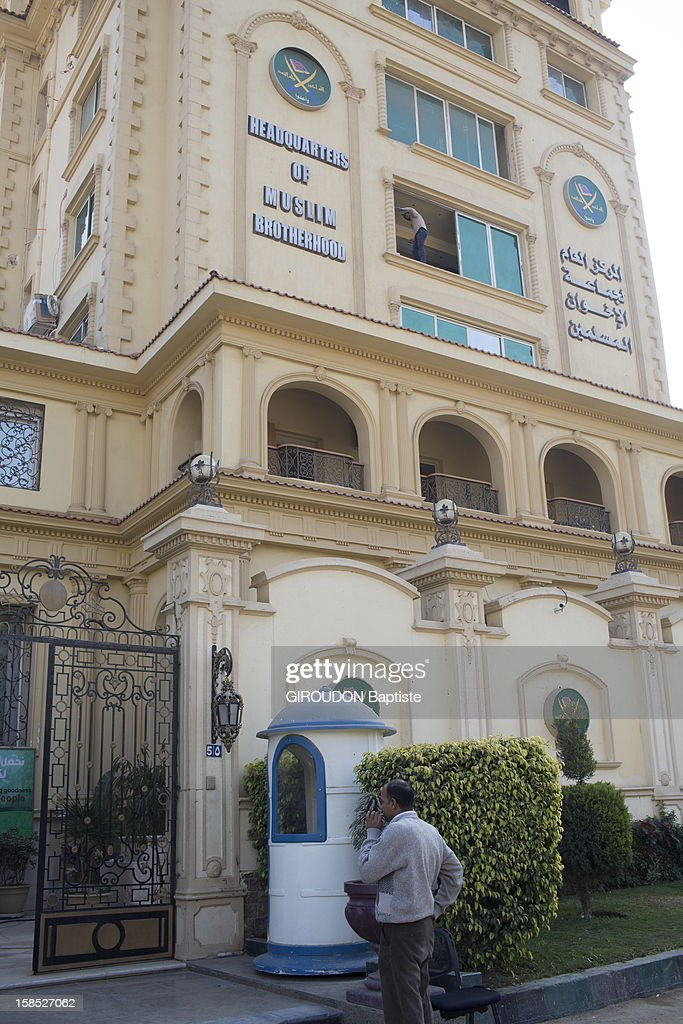 A general view of the headquarters of the Muslim Brotherhood on December 6, 2012 in Cairo,Eqypt.