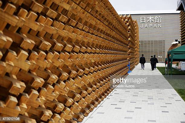 General view of the Japan pavilion during the Milano EXPO 2015 at Fiera Milano Rho on May 2 2015 in Milan Italy