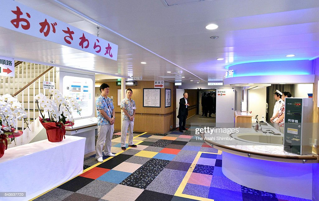 A general view of the lobby area of the new 'OgasawaraMaru' ferry during the press preview on June 29 2016 in Tokyo Japan The ferry connecting...