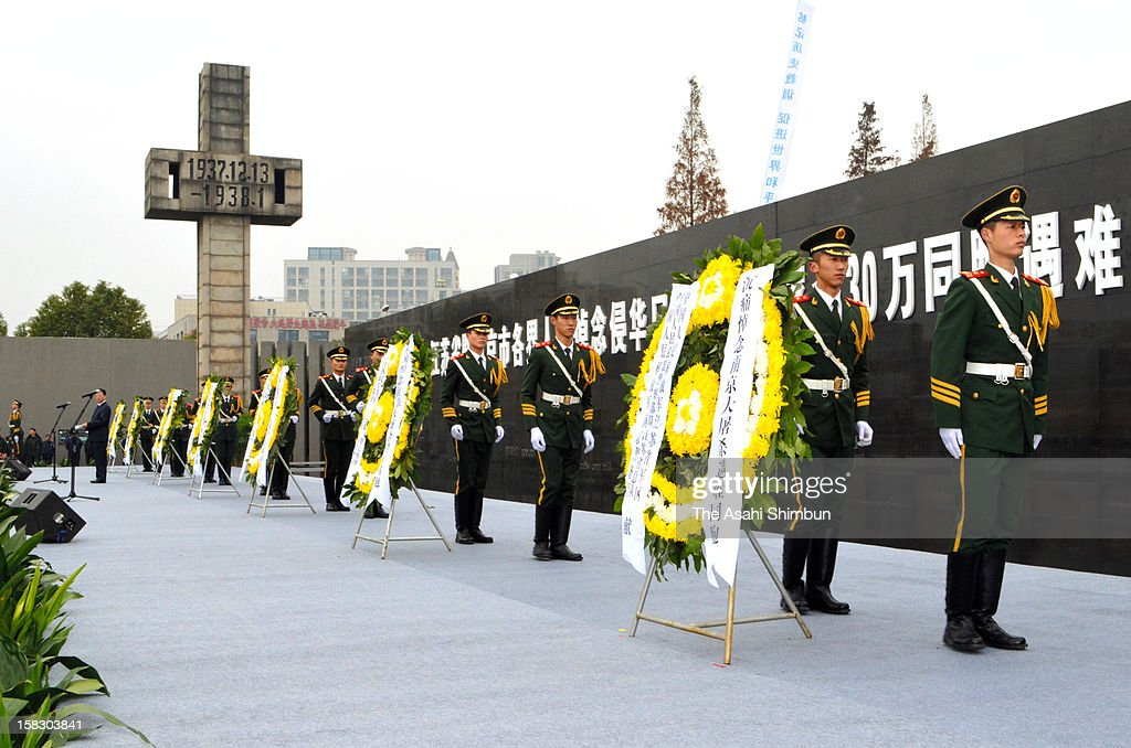 General view of the memorial ceremony to mark 75th anniversary of Nanjing (Nanking) Massacre on December 13, 2012 in Nanjing, China.