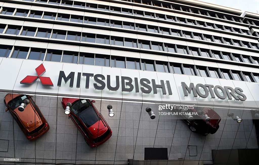A general view of the Mitsubishi Motors headquarters in Tokyo on April 20 2016 Japanese automaker Mitsubishi on April 20 admitted it manipulated...