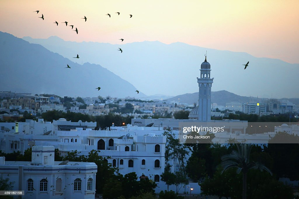 A general view of the Muscat skyline on November 18 2014 in Muscat Oman Prince Harry is on a three day visit to Oman before heading to Abu Dhabi to...
