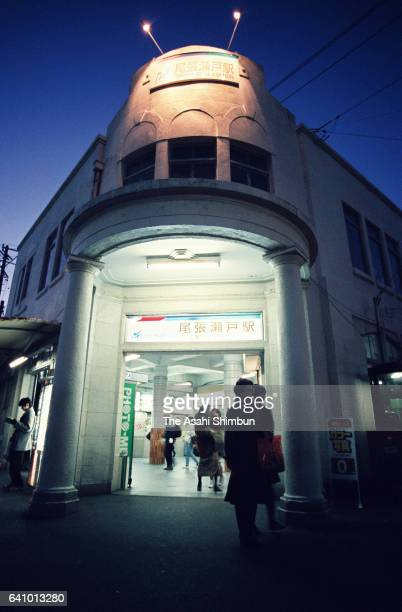 A general view of the Nagoya Railroad Co Owari Seto Station on January 28 1998 in Seto Aichi Japan