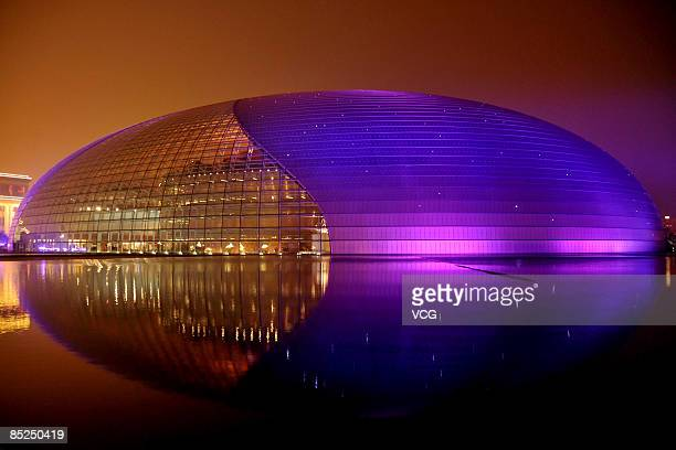 A general view of the National Grand Theater during the annual political advisory session March 3 2009 in Beijing China