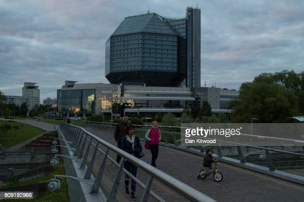 A general view of the National Library in the Vostok area on July 03 2017 in Minsk Belarus The postSoviet republic of Belarus borders Poland to its...