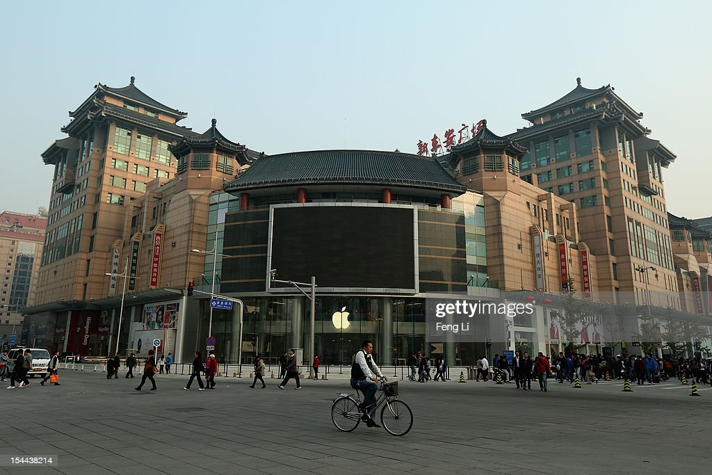 A general view of the new Apple Store in Wangfujing shopping district on October 19, 2012 in Beijing, China. Apple Inc. opened its sixth retail store on the Chinese mainland Saturday. The new Wangfujing store is Apple's largest retail store in Asia.