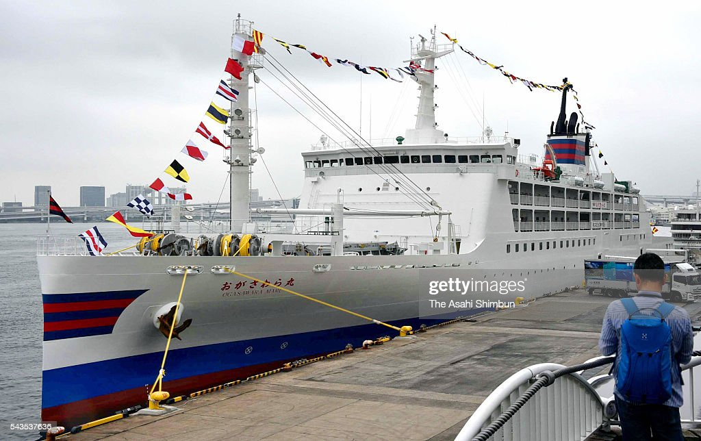 A general view of the new 'OgasawaraMaru' ferry during the press preview on June 29 2016 in Tokyo Japan The ferry connecting Chichijima Island and...